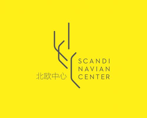 Folkochform.se_Concptual_design_Branding_Event_Filmmaking_Architecture_design_ScadinavianCenter_1